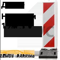Направляющее дорожное ограждение с вертикальной разметкой, направляющие дорожные ограждения, дорожный солдатик, дорожные направляюще ограждения купить цена грн Киев Одесса Львов Харьков Днепр