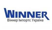 Виннер Импортс Украина